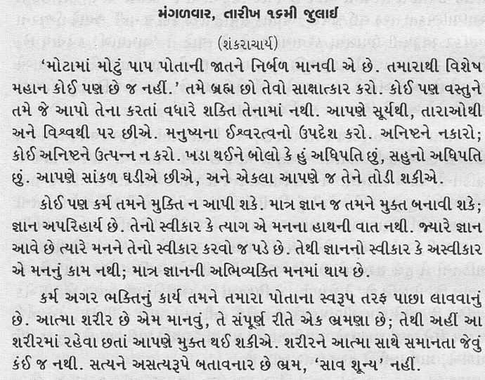 divyawani_5