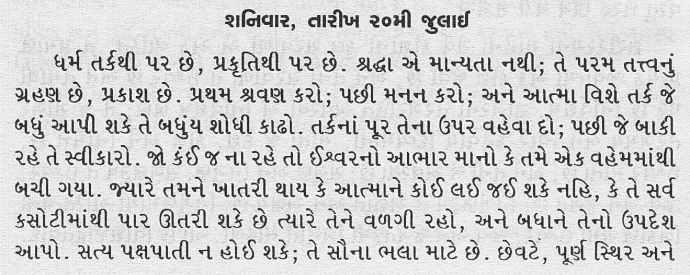 divyawani_6_1
