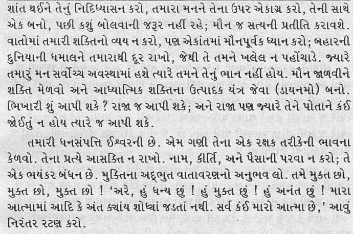 divyawani_6_2