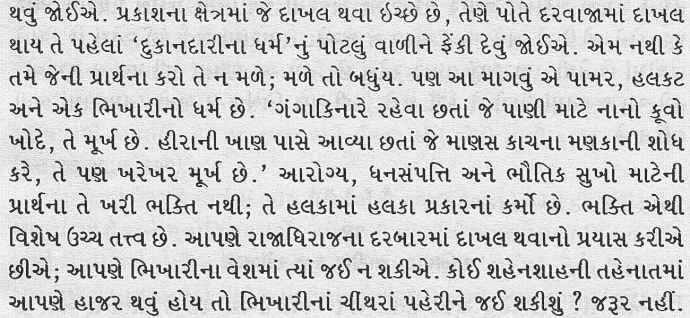 divyawani_10_2