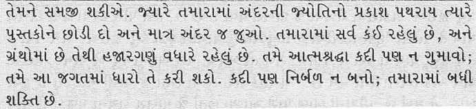 divyawani_11_2