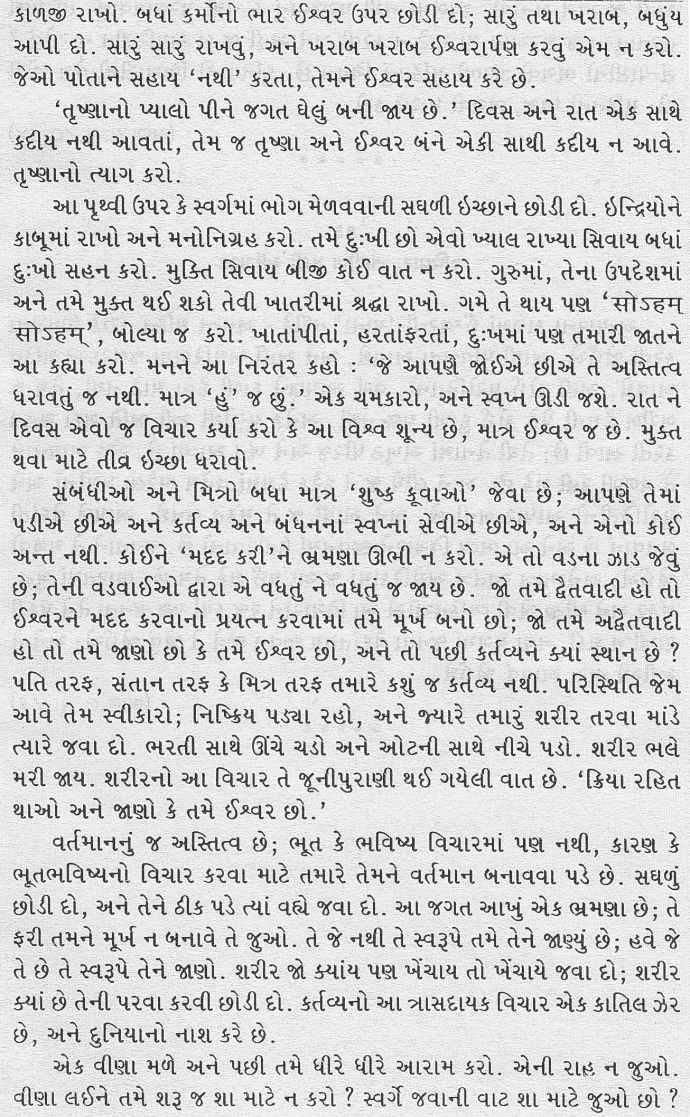 divyawani_12_2