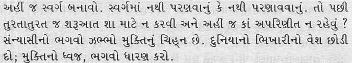 divyawani_12_3