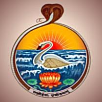 શ્રી રામકૃષ્ણ મીશનનો લોગો (Emblem)